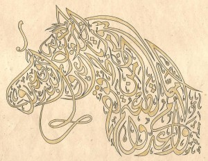 islamic persian art